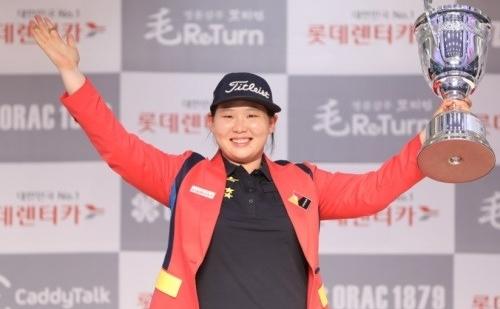 정선아, 18홀 최소타로 WGTOUR 5차대회 우승