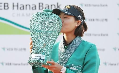 전인지 하나은행<br>챔피언십 우승 LPGA 정상