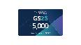 GS25 5천원 이용권