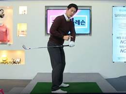 스윙 중 왼손의 역할과 연습 방법