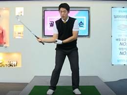 스윙 중 오른손의 역할과 연습 방법